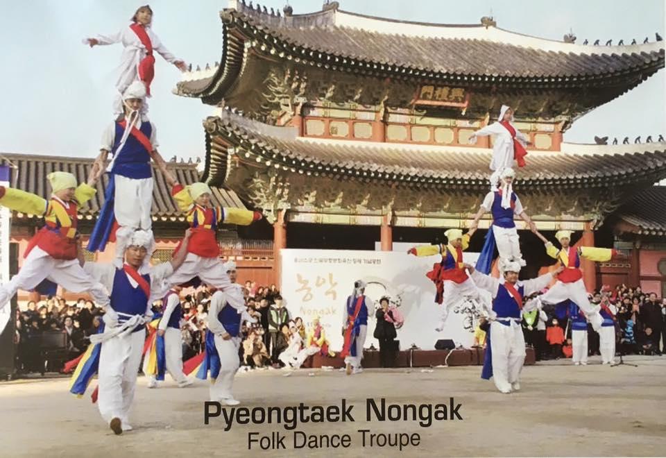 15th Annual Korean Festival - 2016