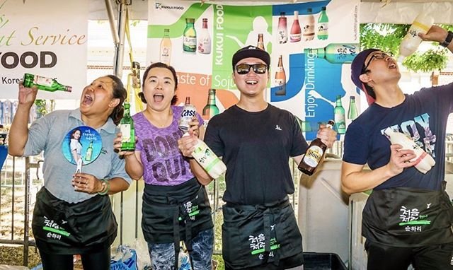 Enjoy a refreshing Korean beer or flavored soju! Our tent will be located on the Mauka area of the festival. Special thanks to our friends at Kukui Foods, where all sales will benefit the Hawaii Korean Chamber of Commerce.  Please drink responsibly, we will have a Lyft (car share) drop off right next to the event space this year.  Not familiar with Korean soju? It is neutral-tasting like vodka, but doesn't have the harsh alcohol burn thanks to having around half the percentage of alcohol. We will be offering a variety of soju flavors for purchase.  Sorry, no one under 21 is allowed in the beer and soju tent.  Please make sure you bring proper identification to enter, we will have security monitoring the tent for the entire festival.
