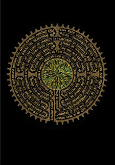 Saint Catherine's Labyrinth