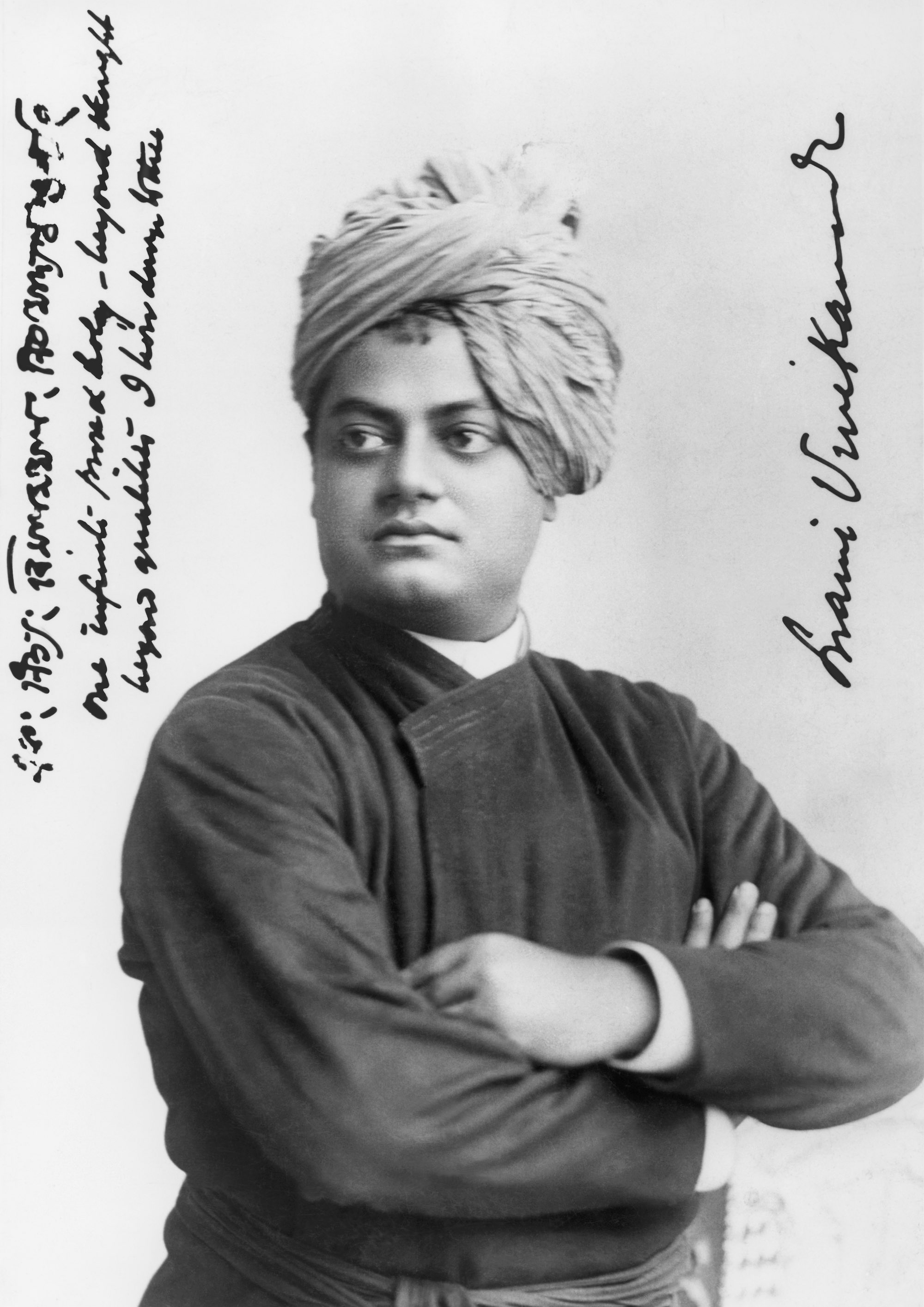 """(#21) Chicago, 1893. Swamiji has written in Bengali characters as well as in English: """"One infinite pure and holy—beyond thought beyond qualities I bow down to thee."""""""