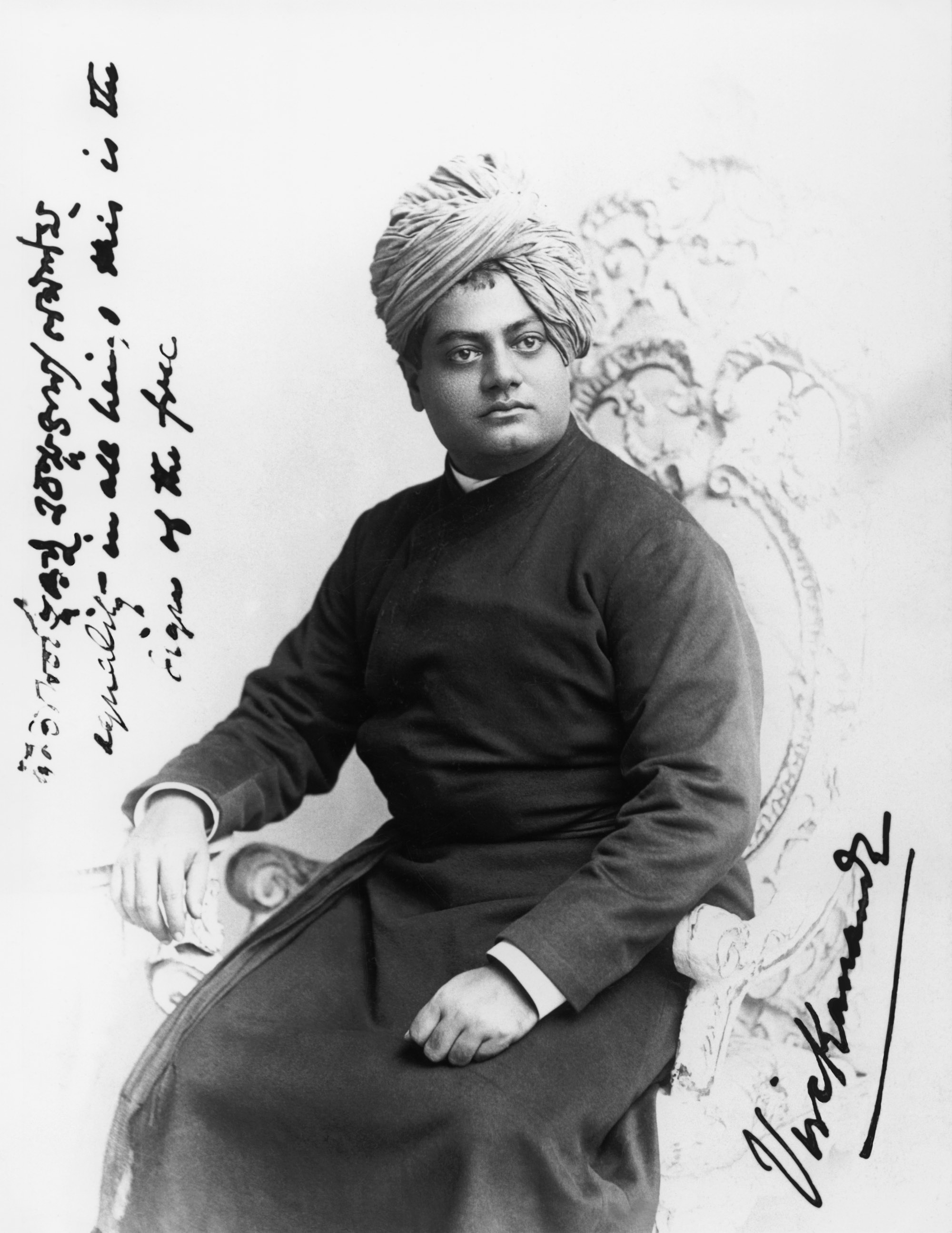 "(#23) Chicago, September 1893. Swamiji's inscription: "" Samatā sarvabhuteṣu etan-muktasya lakṣaṇam.  Equality in all beings this is the sign of the free."""