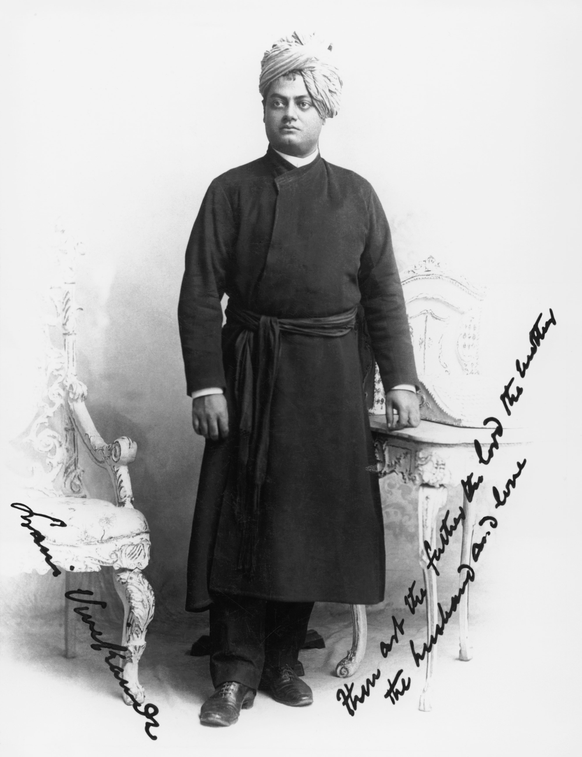 """(#25) Chicago, September 1893. Swamiji's inscription: """"Thou are the father the lord the mother the husband and love."""""""