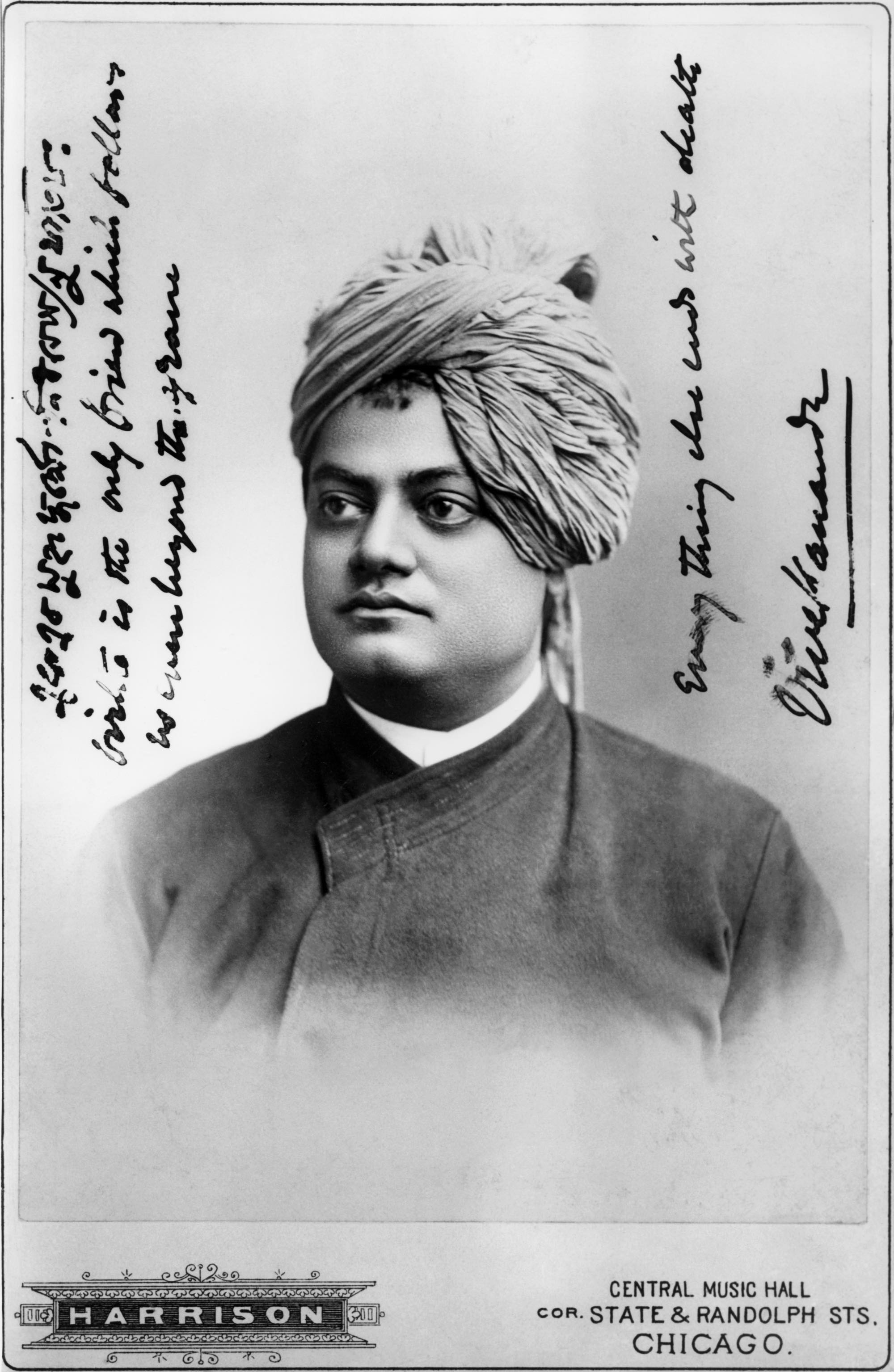 """(#26) Chicago, September 21, 1893. Swamiji's inscription: """" Eka eva suhṛd dharma nidhane'pi anuyāti yaḥ . Virtue is the only friend that follows us even beyond the grave. Everything else ends with death."""""""