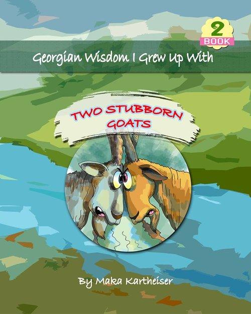 Stubborn Goats - Maka Kartheiser.jpeg