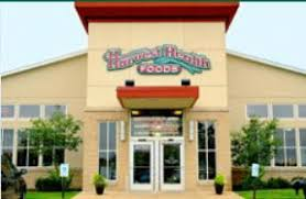HARVEST HEALTH FOODS - HUDSONVILLE   Committed to providing customers with the healthiest options for food, produce, cleaning products, body care products, and supplements.  4150 32nd Ave, Hudsonville MI 49426