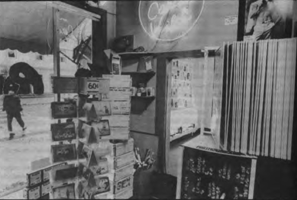 Rainbow Records - February 1989