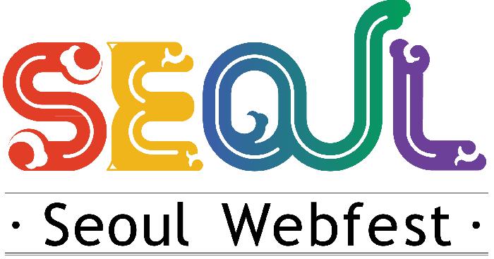 seoul-webfest-b-and-white-banner_orig.png