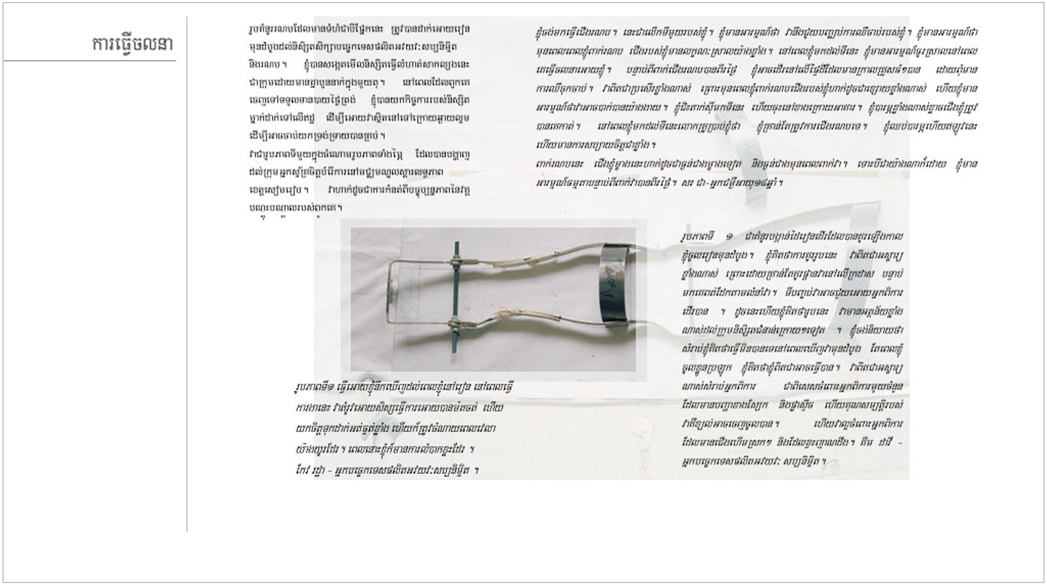 pg 5 copy.jpg