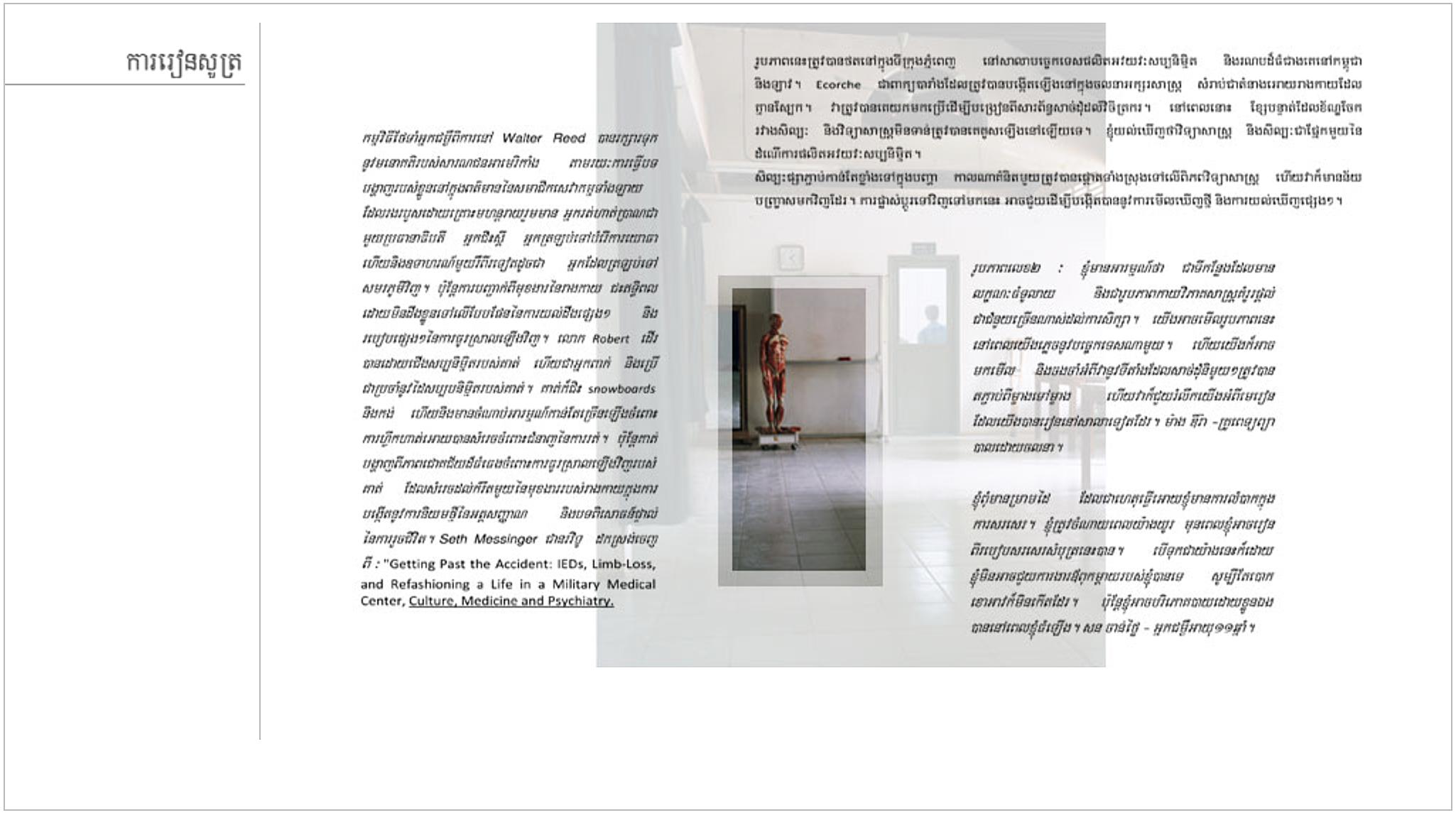 pg 8 copy.jpg