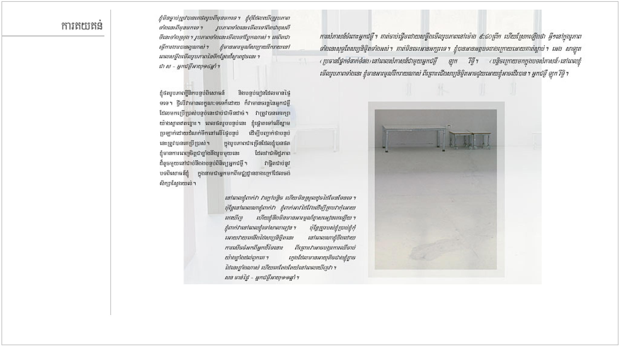 pg 14 copy.jpg