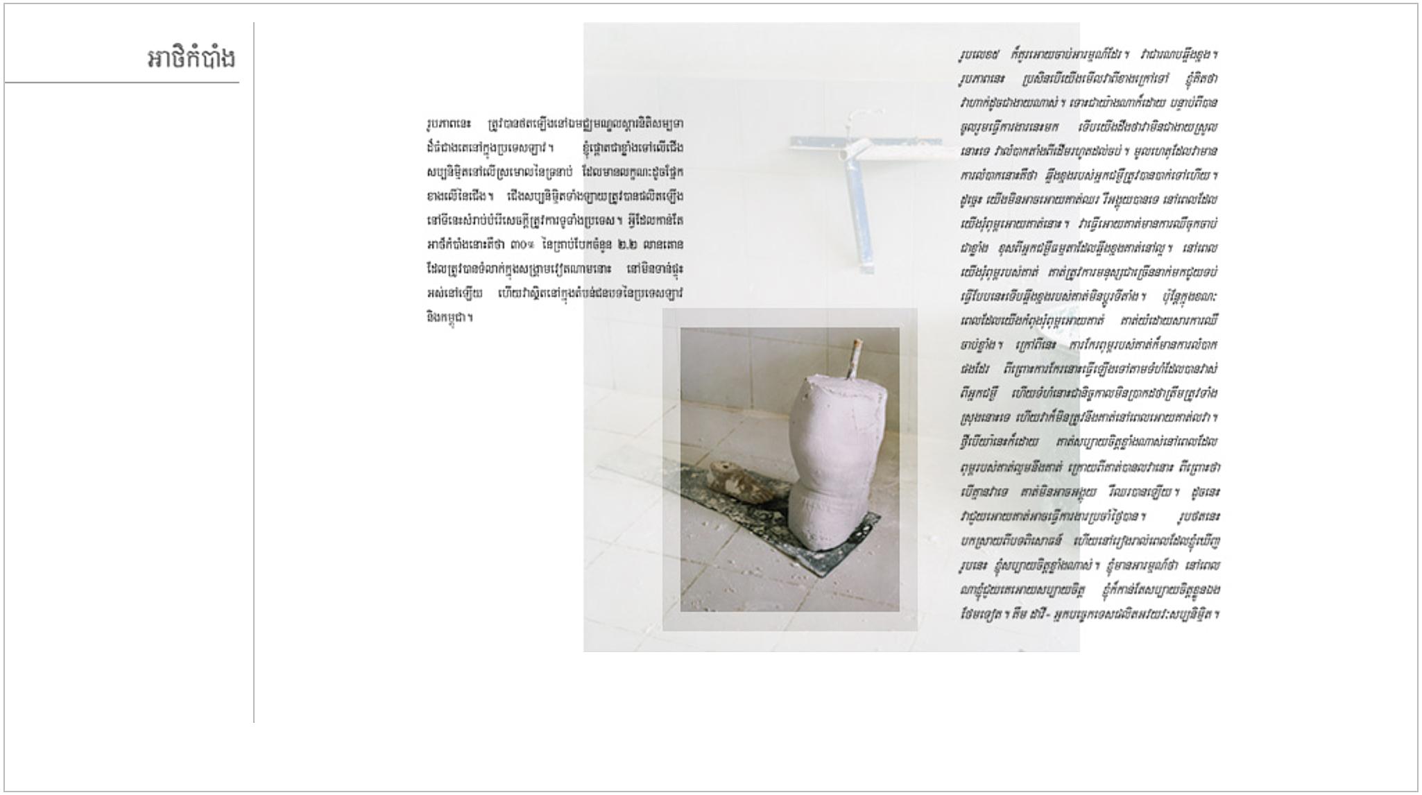 pg 17 copy.jpg