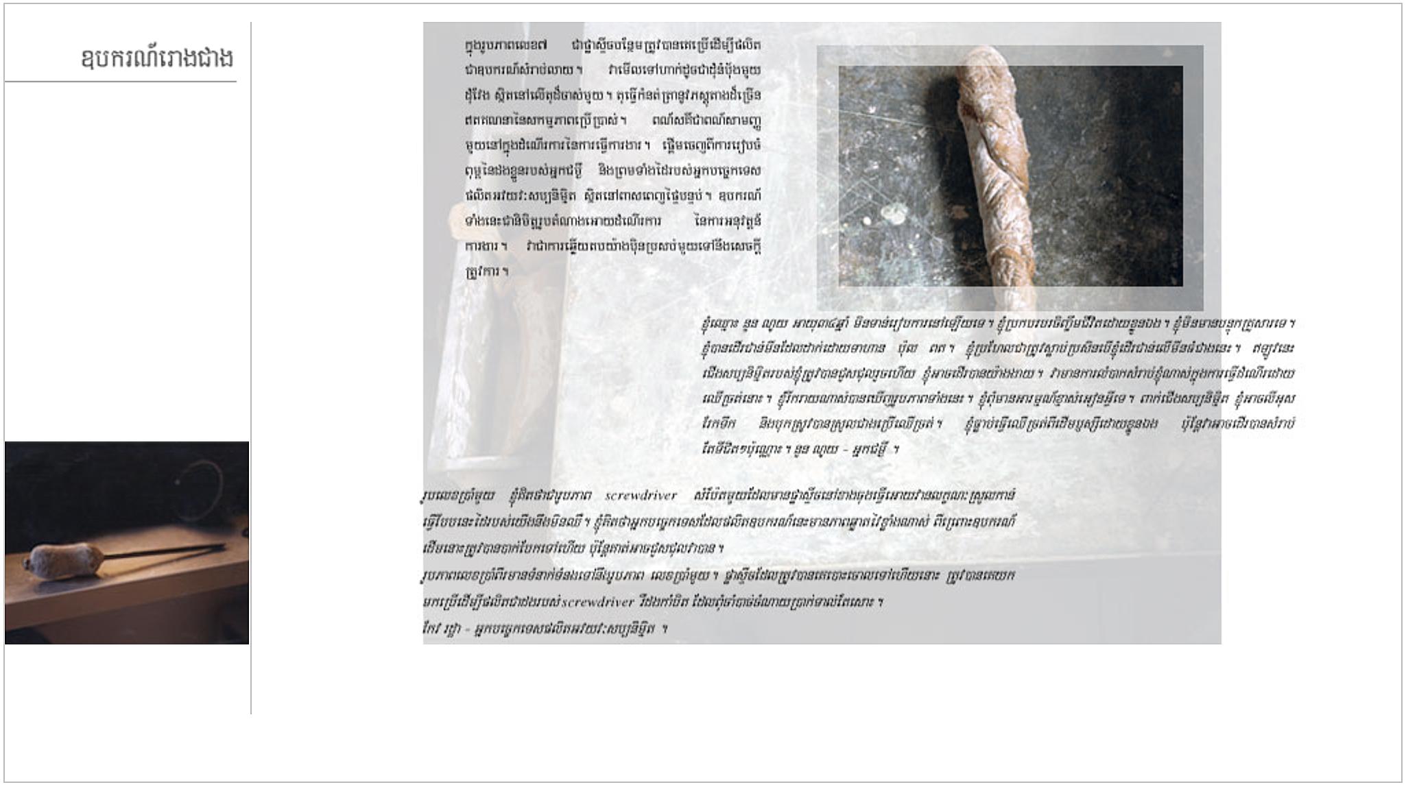pg 20 copy.jpg