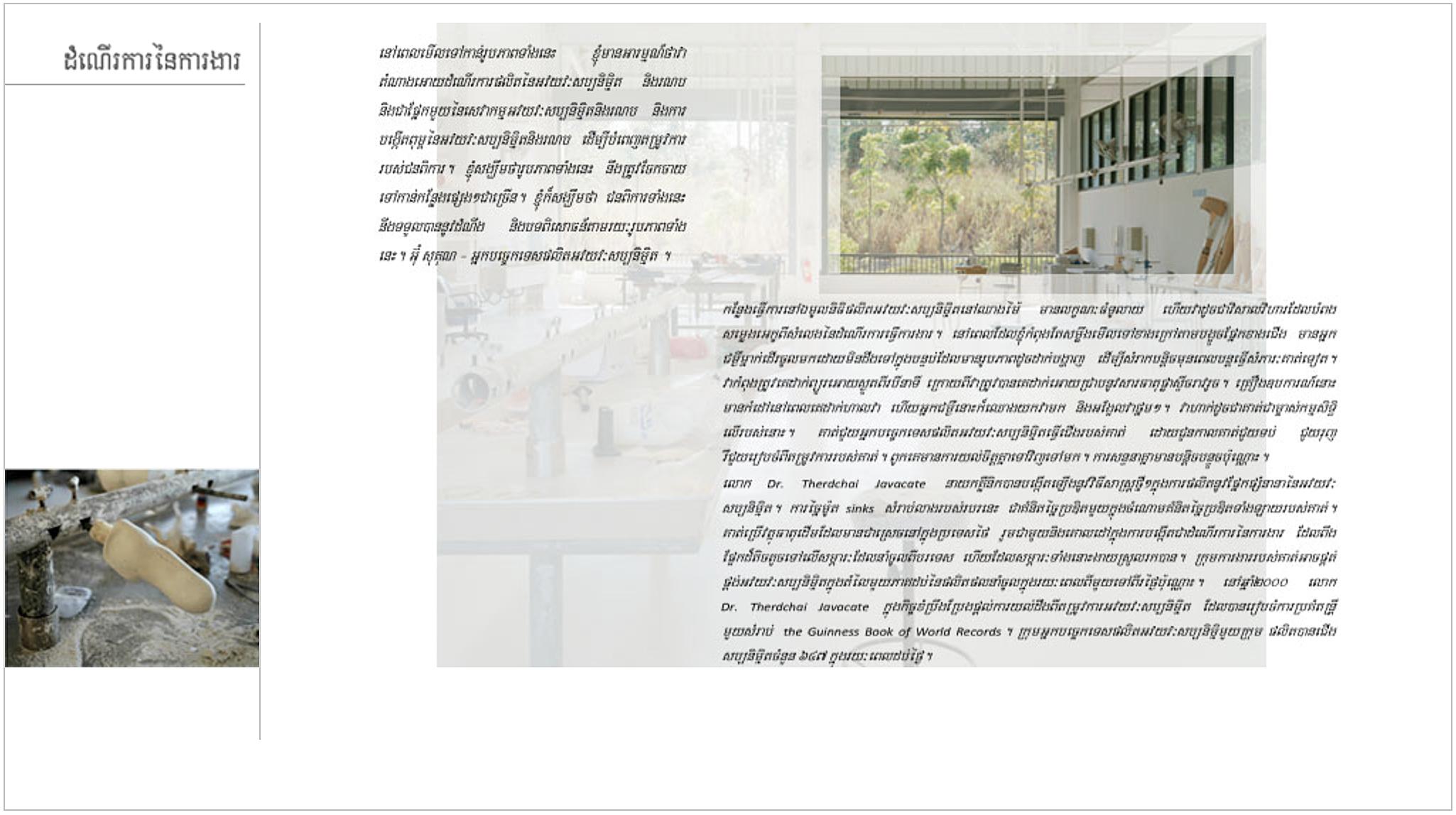 pg 23 copy.jpg