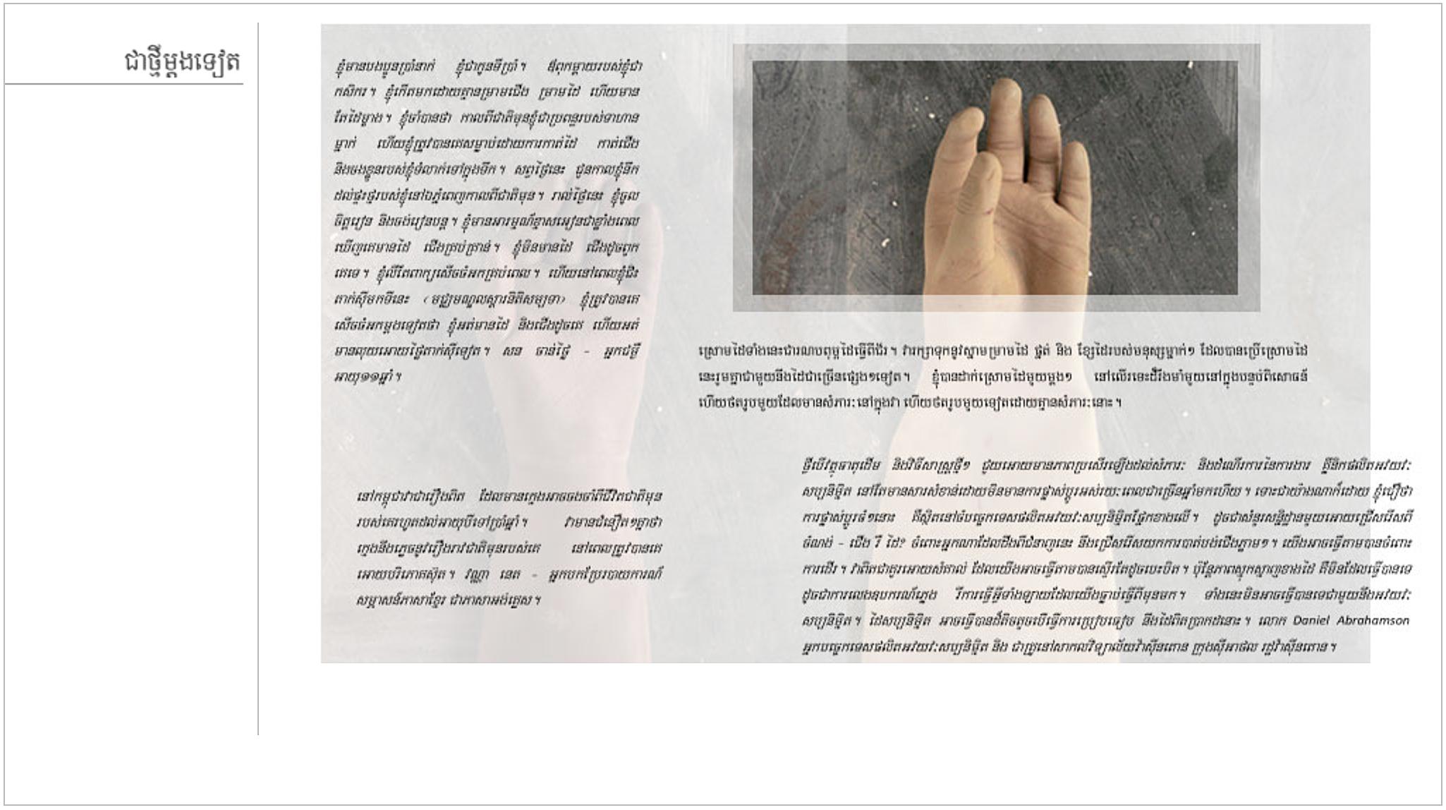 pg 29 copy.jpg