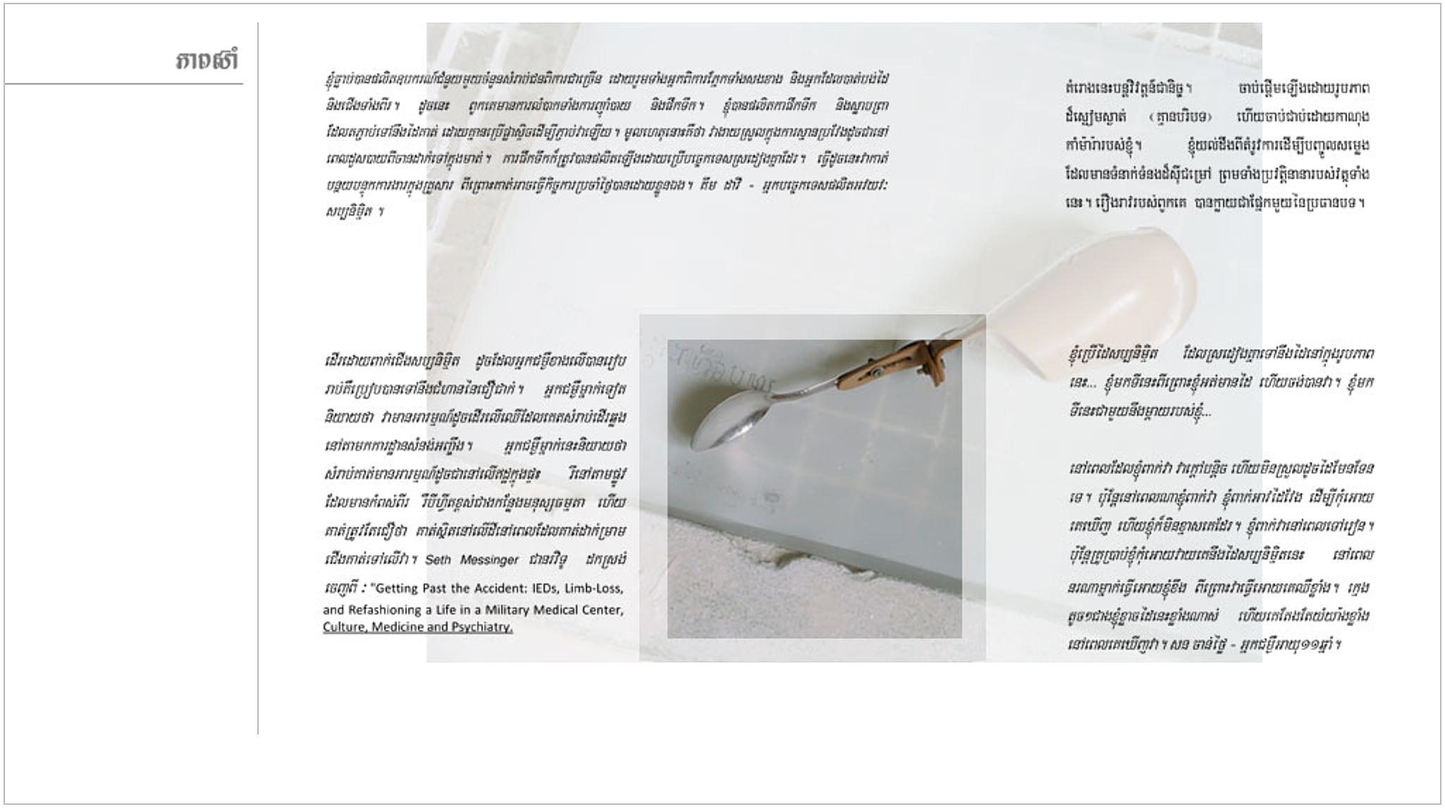 pg 32 copy.jpg