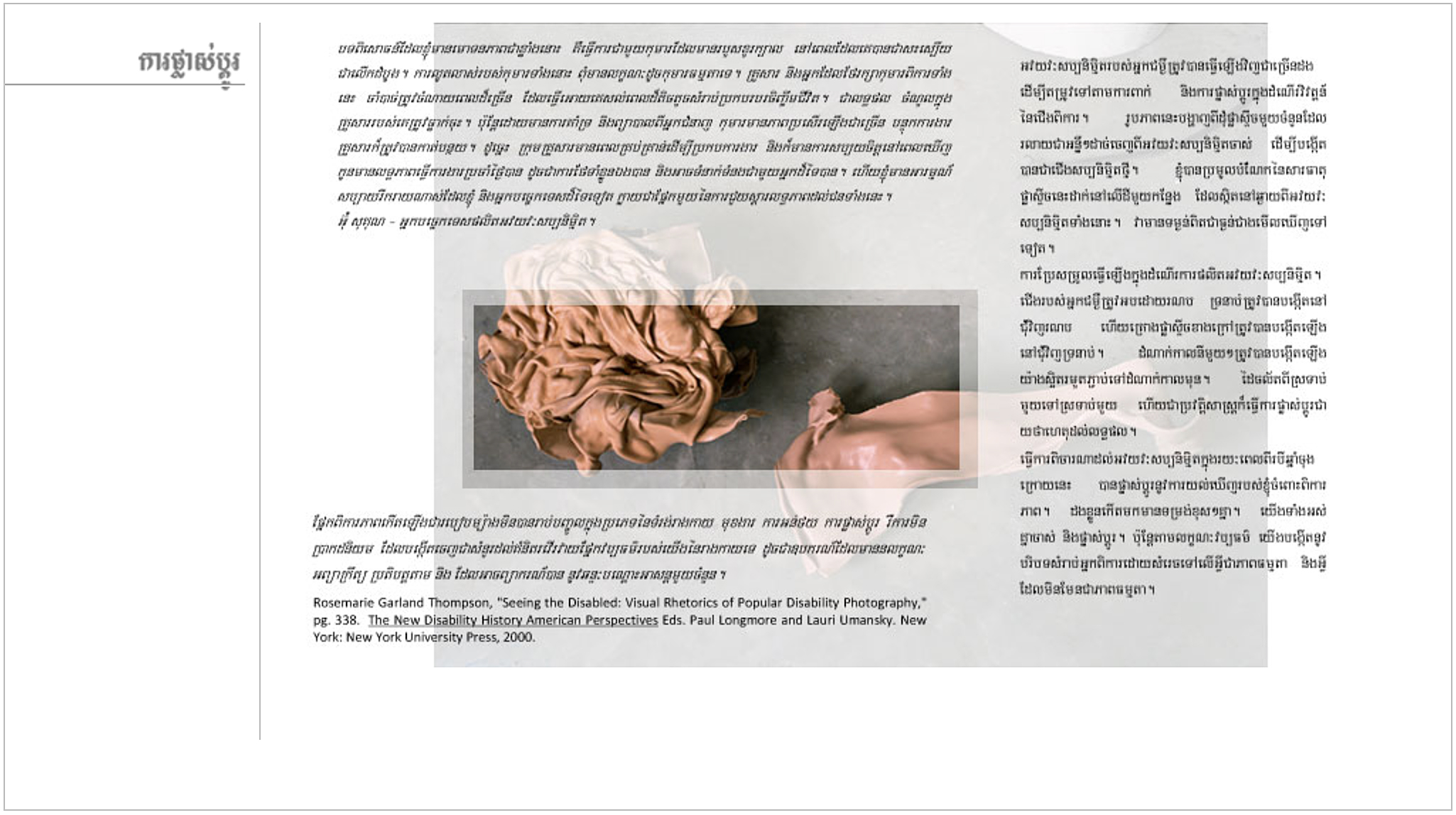 pg 35 copy.jpg