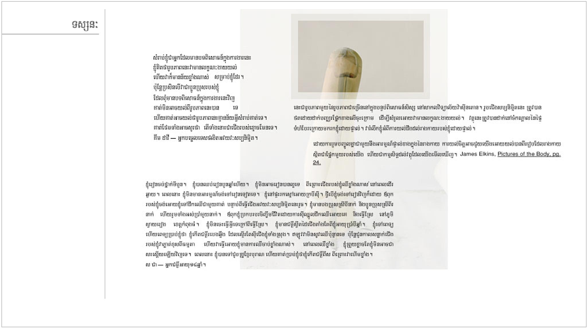 pg 41 copy.jpg