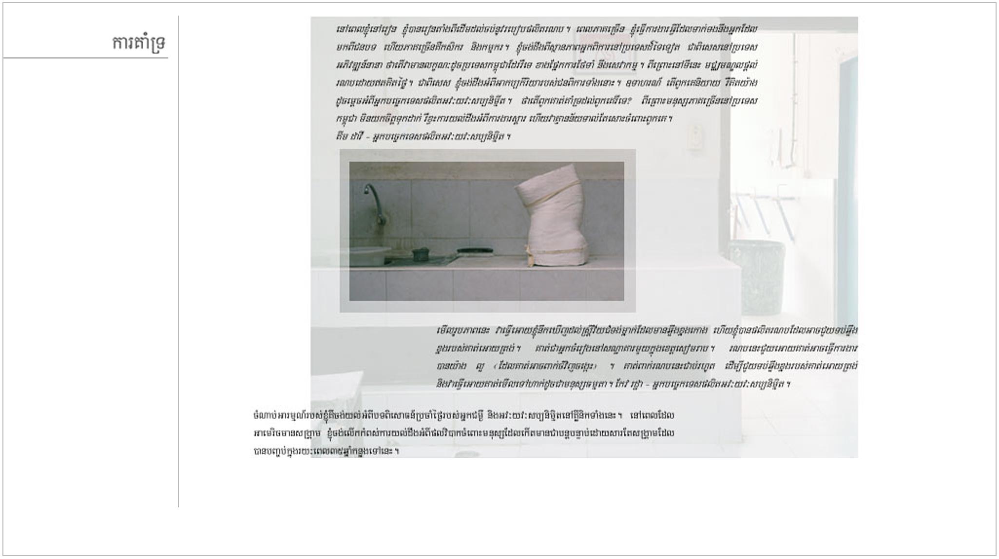 pg 44 copy.jpg