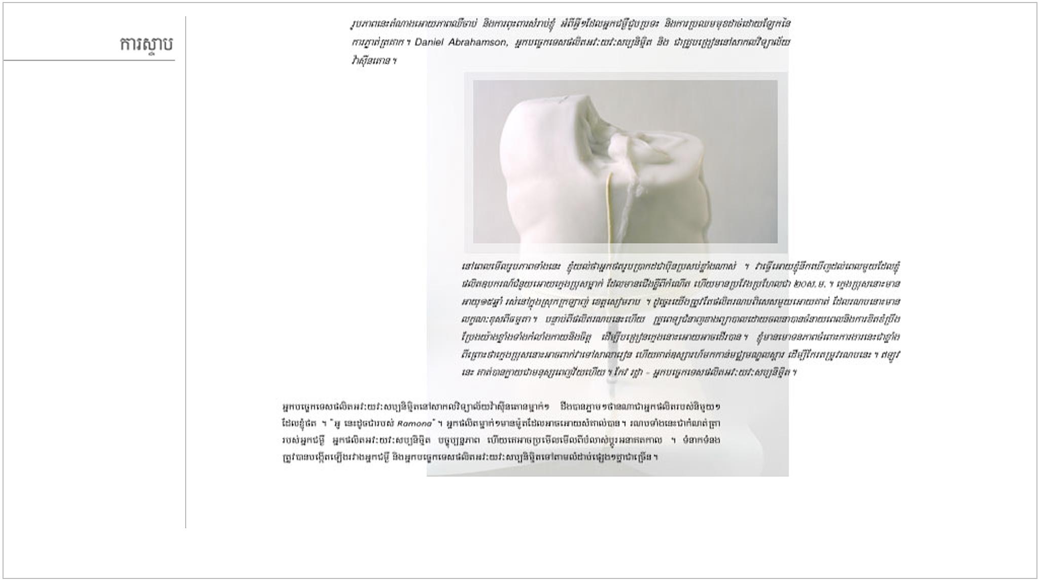 pg 47 copy.jpg