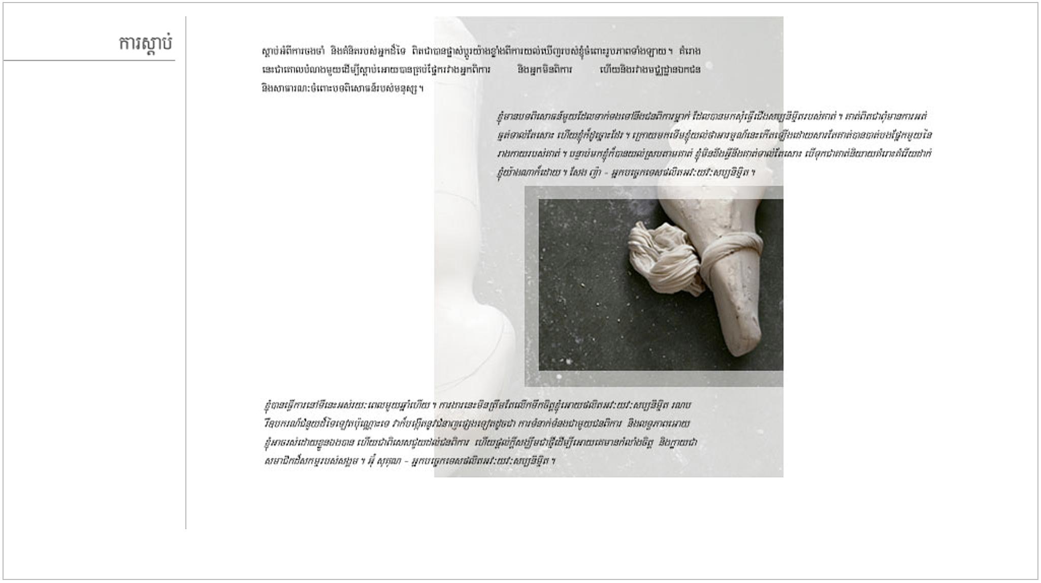 pg 50 copy.jpg