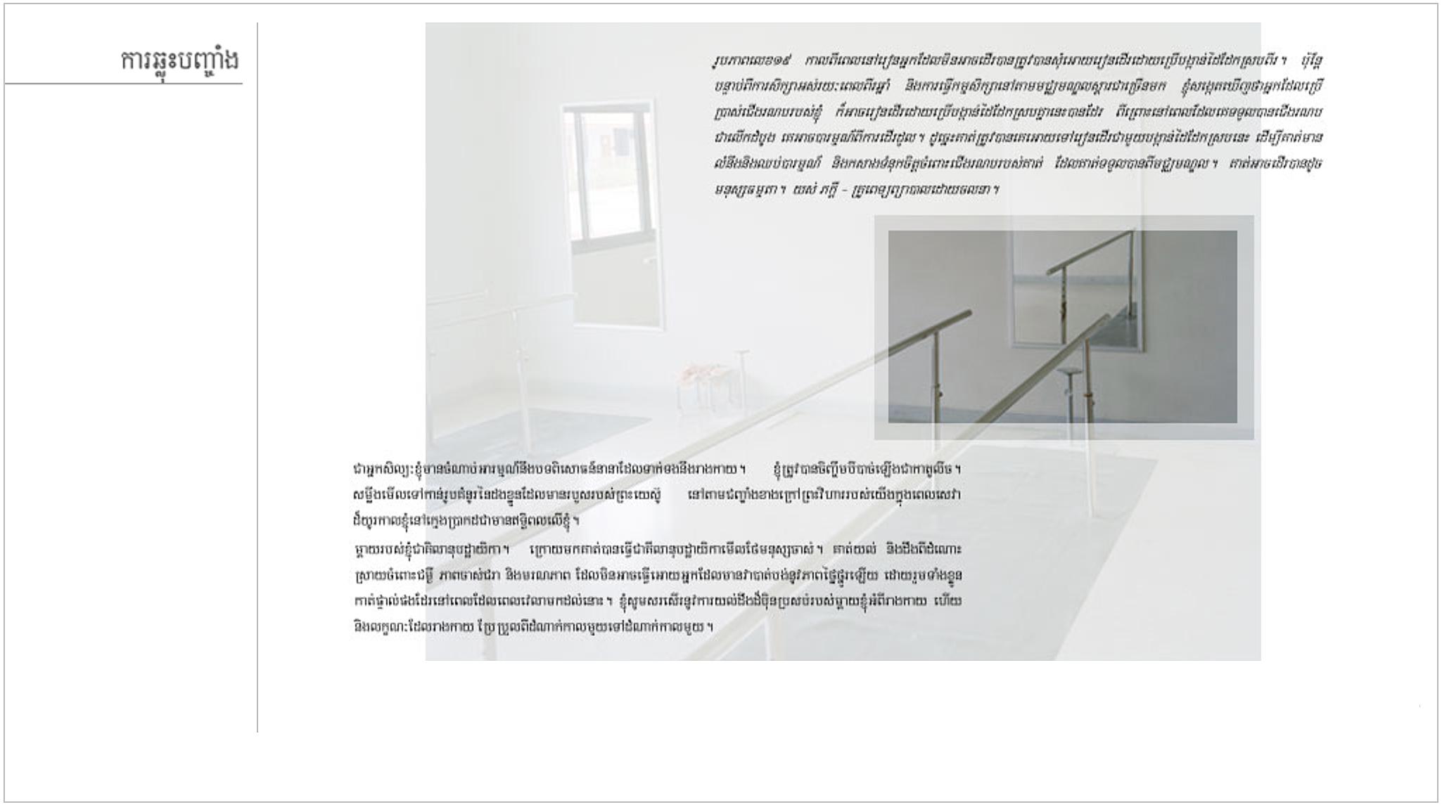 pg 53 copy.jpg