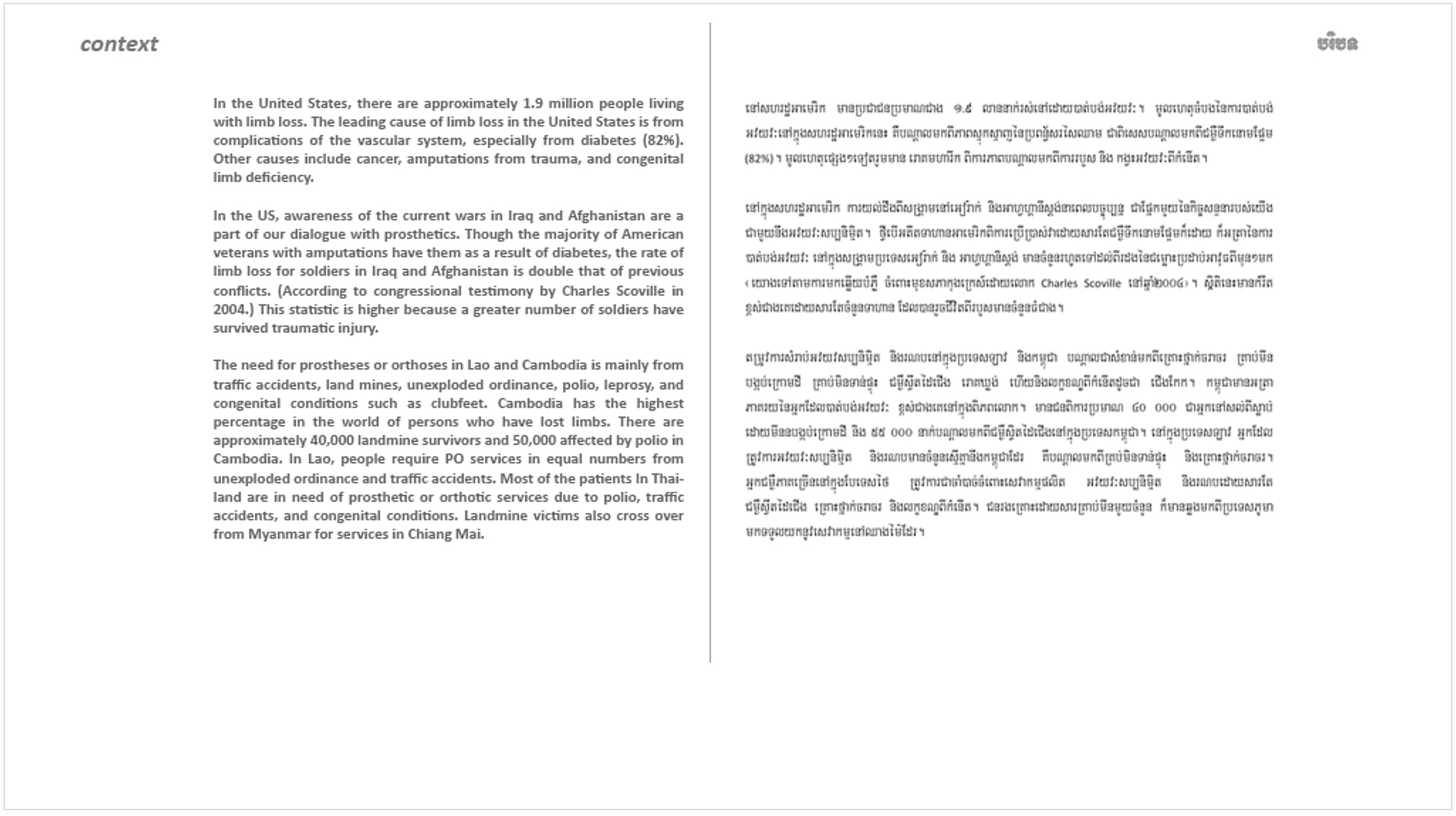 pg 54 copy.jpg