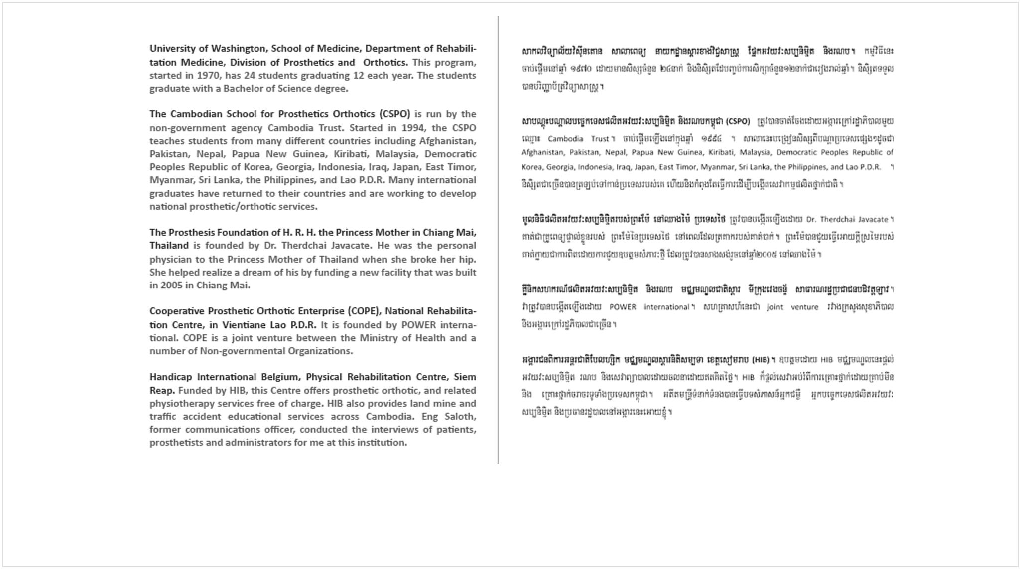 pg 55 copy.jpg