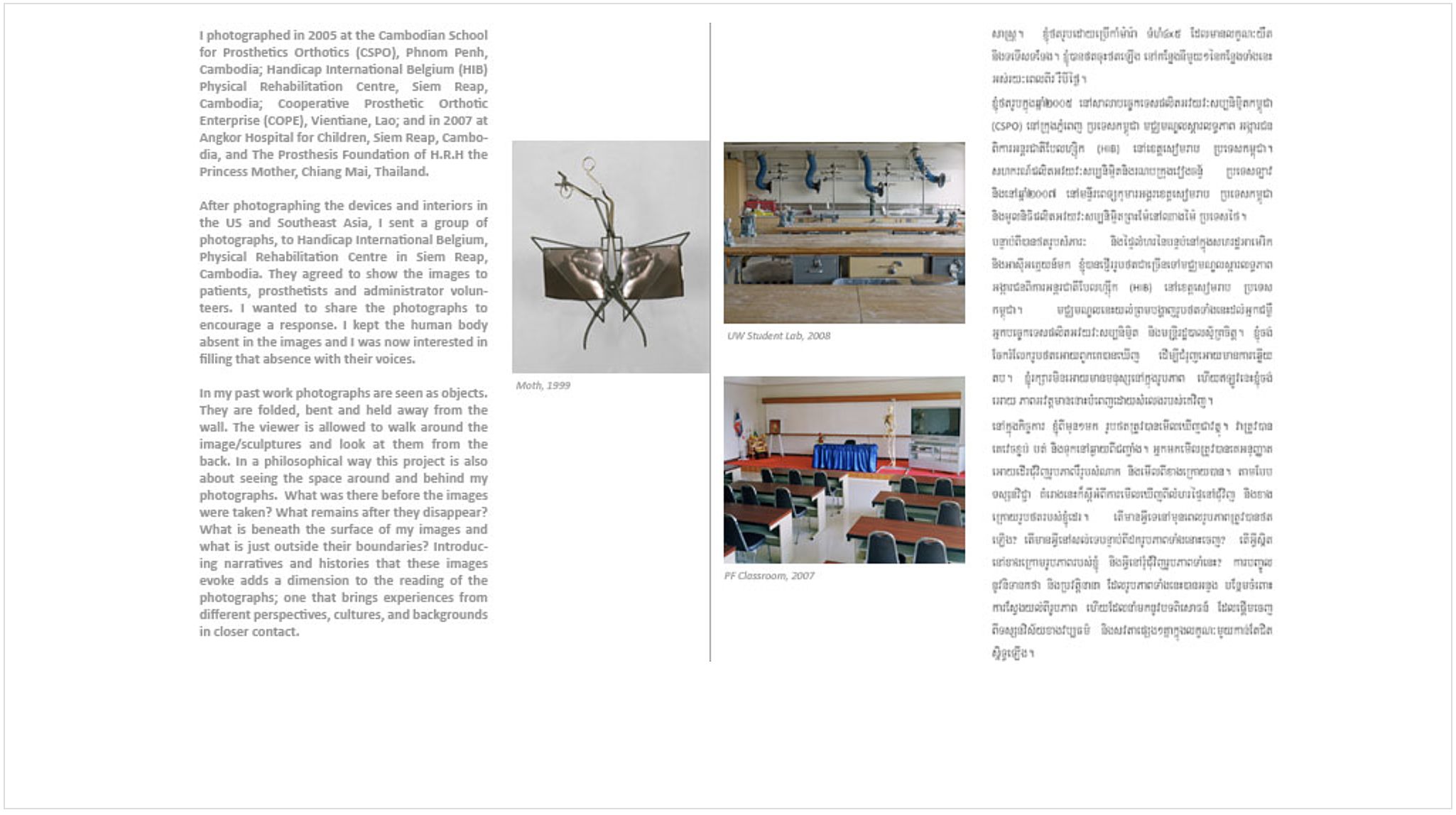 pg 57 copy.jpg