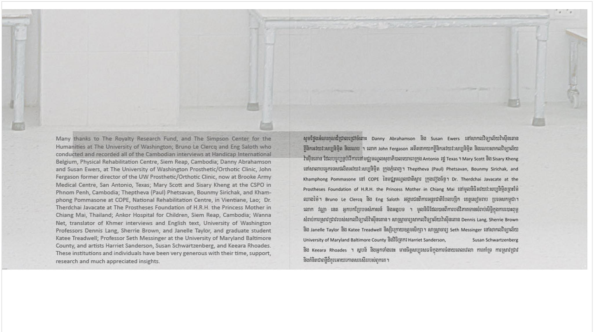 pg 58 copy.jpg