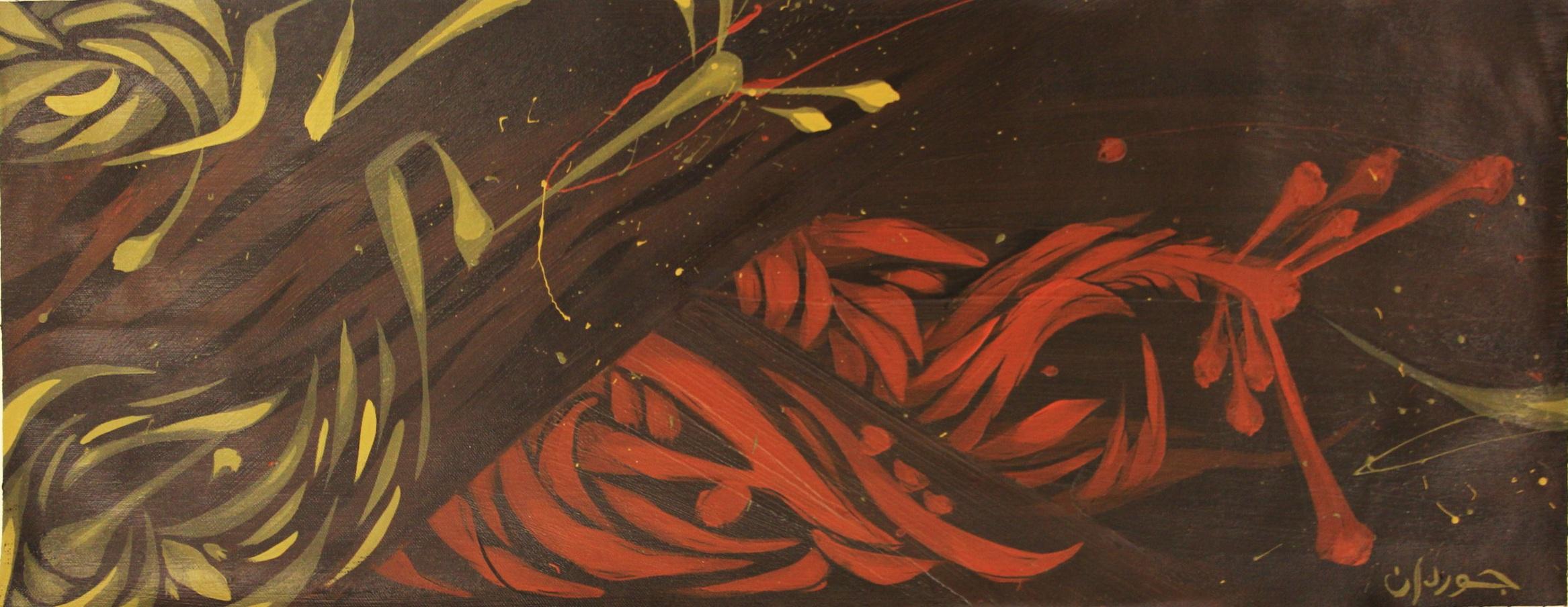 Acrylic on canvas, 2011