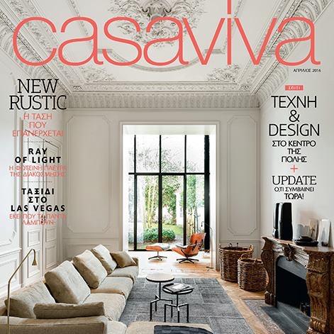 Casa Viva       April 2016