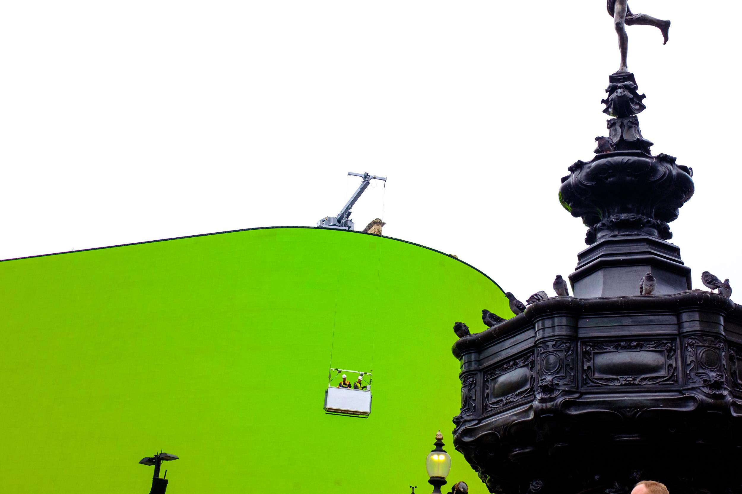 Green Screen. London, England 2017