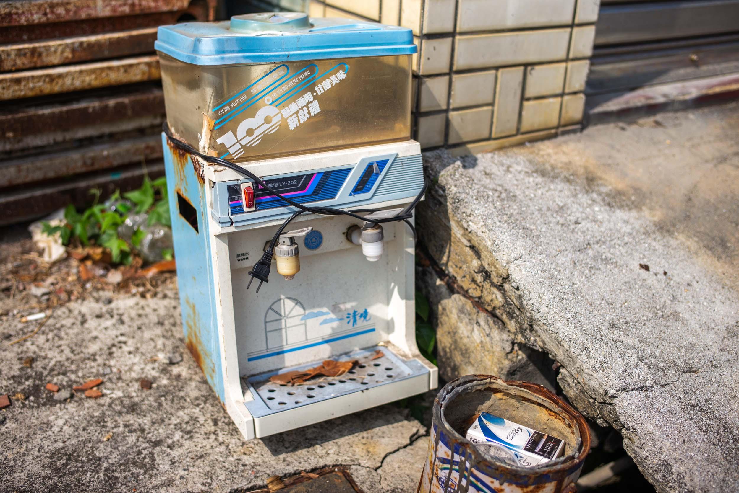 Water Cooler. Little Liuqiu Island 2018