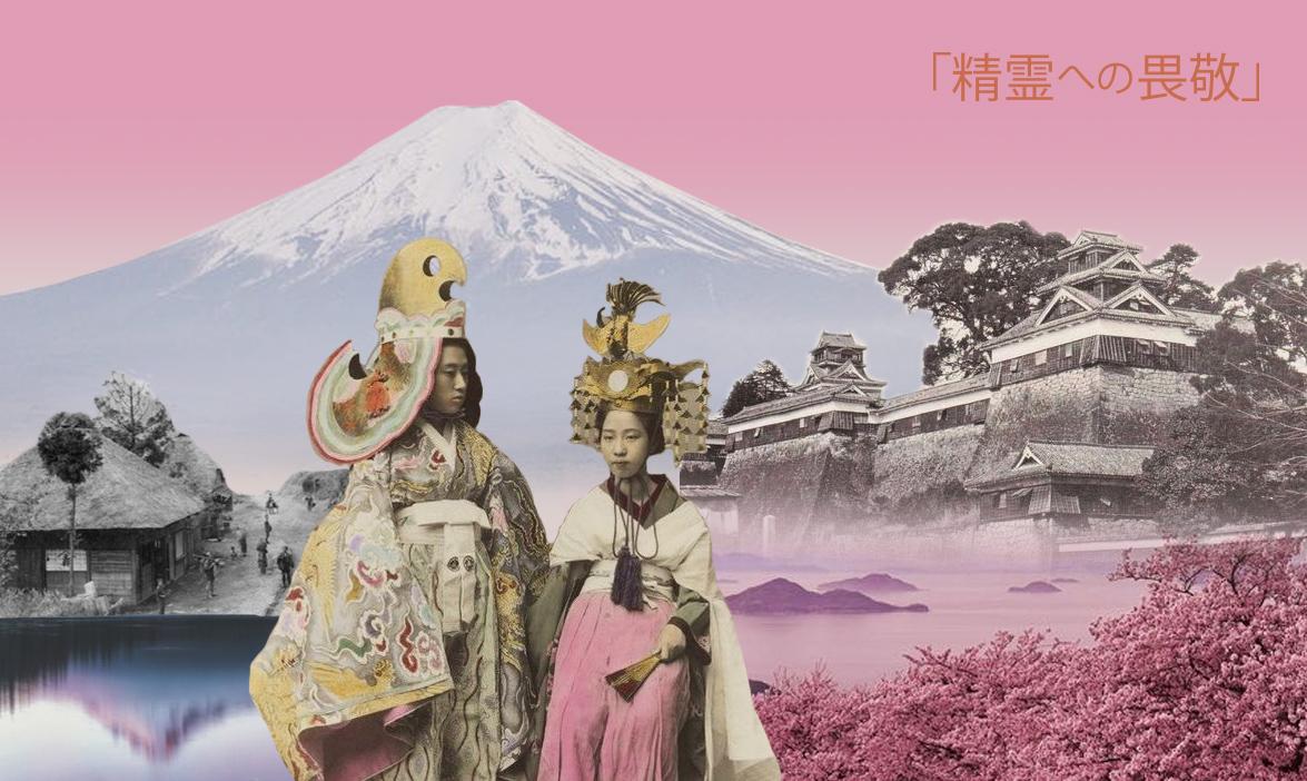 Home_AncestorBridge_Collage_Japan-2.jpg