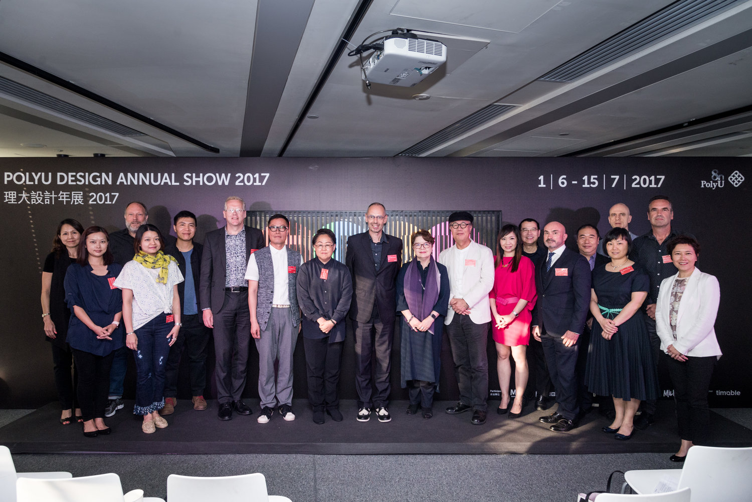 20170531+Annual+Show+Opening+(124+of+161).jpg