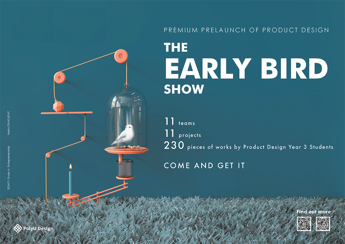 Poster_the early bird show_H_1200.png