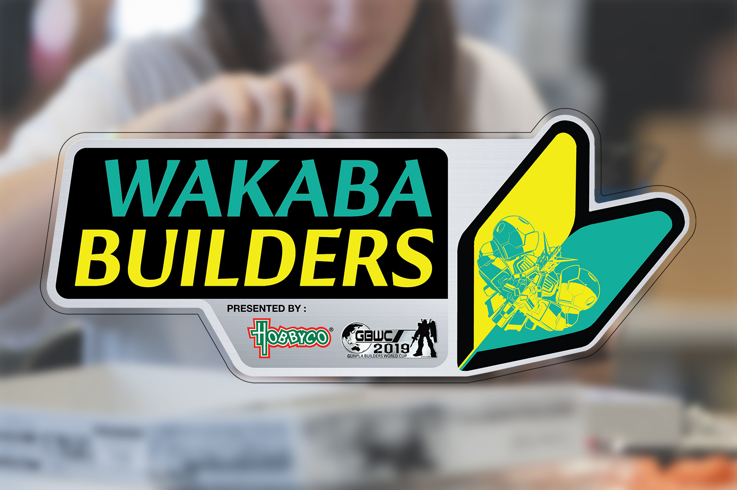 WAKABA BUILDERS CUP - Not Quite ready to challenge GBWC? Try out our new Wakaba Builders Cup!A new, unique to Australia category of GBWC,Wakaba Builders category is specifically designed for beginners in mind