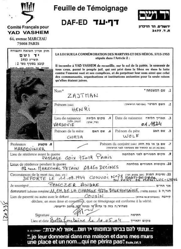 Feuille de témoignage de Henri, Zajtman, Décines