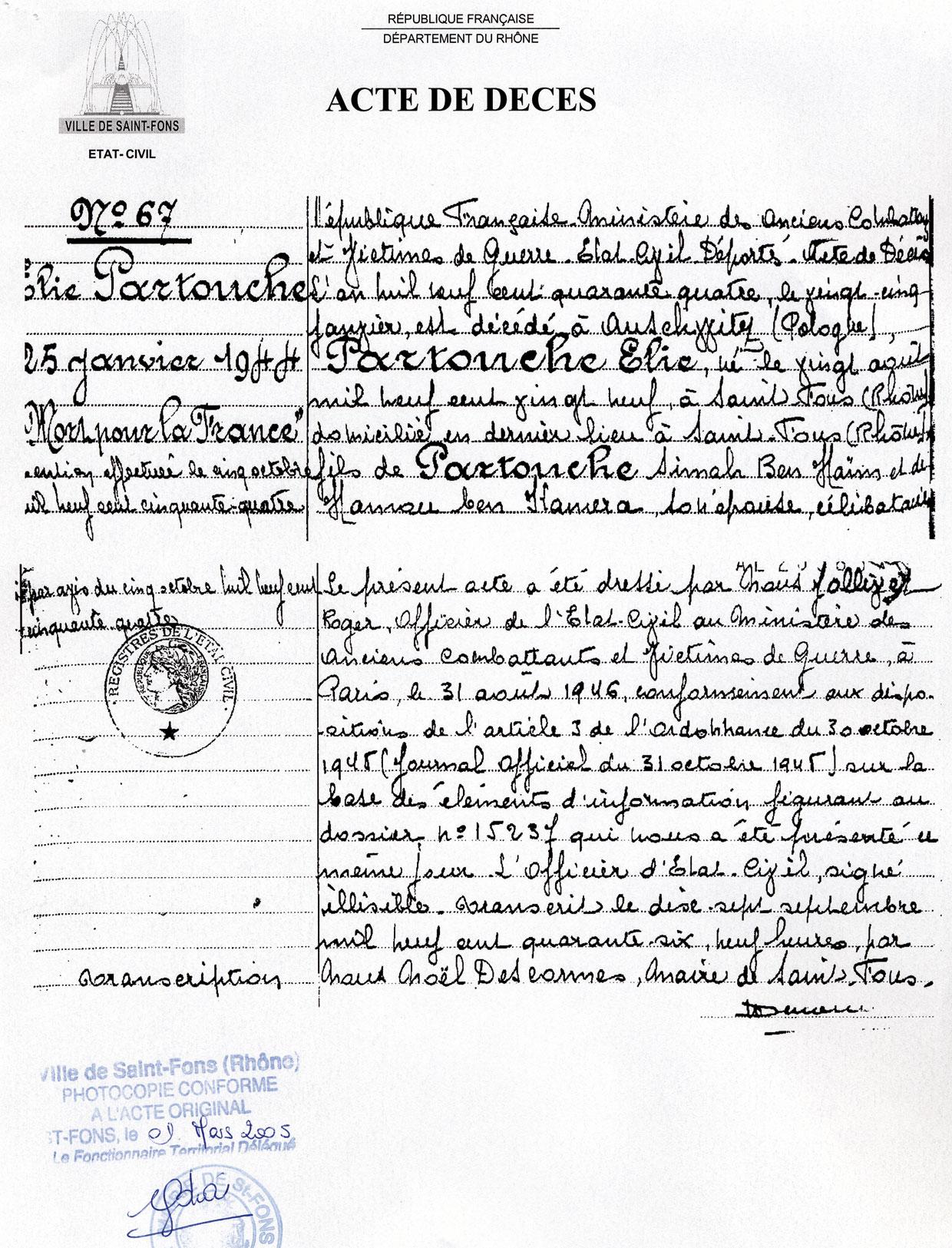 Acte de décès de Elie, Partouche, Saint-Fons