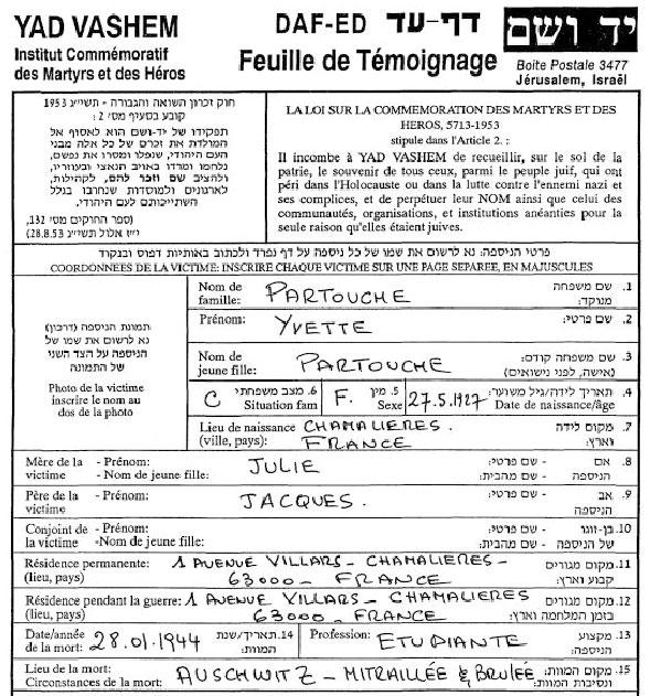 Feuille de témoignage de Yvette, Partouche, Saint-Fons