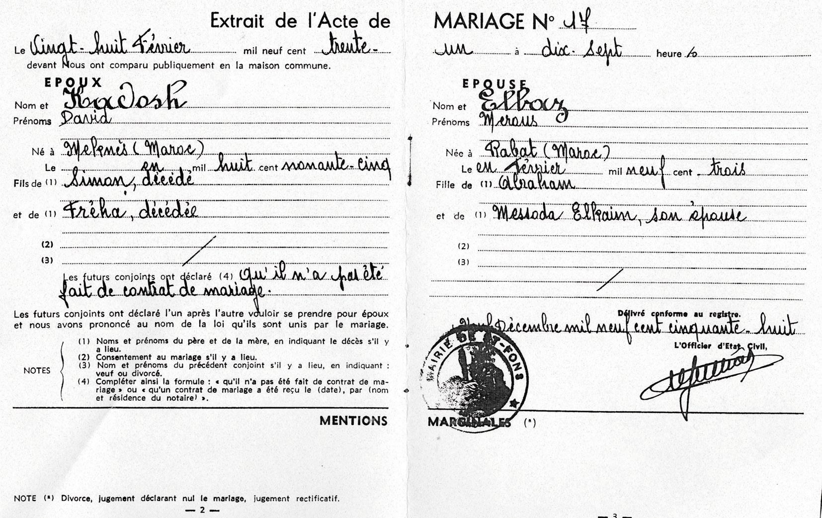 Acte de mariage / décès / naissance, page 1, Kadosch, Saint-Fons