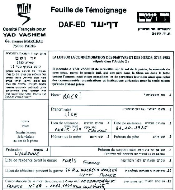 Bacri-Lise1-YVS-cadre (Fiche)