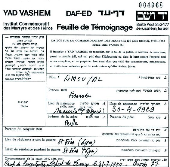 Amouyal2-YVS-cadre (Fiche)