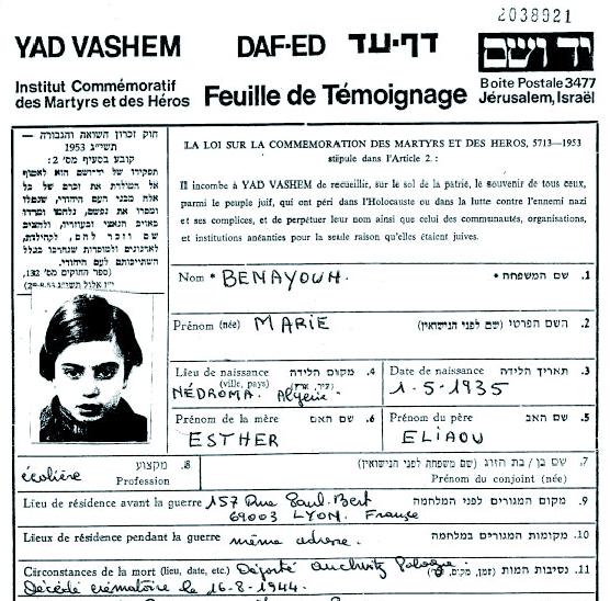Benayoun-Marie-YVS-cadre-P (Fiche)