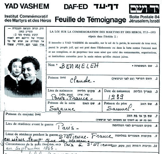 Benmeleh-Claude-YVS-cadre-P (Fiche)