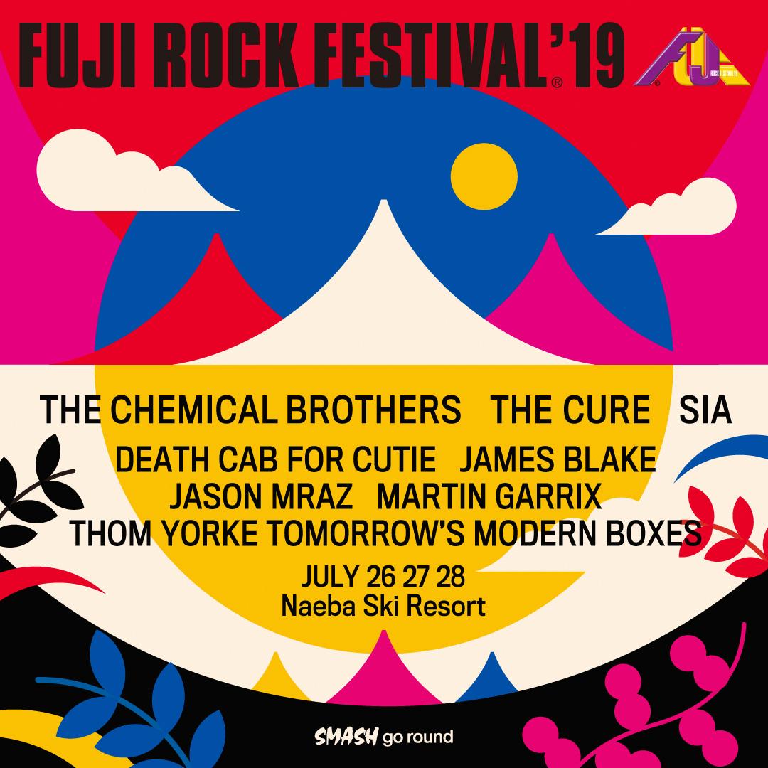 blog_2019_0207_fujirockfestival.jpg