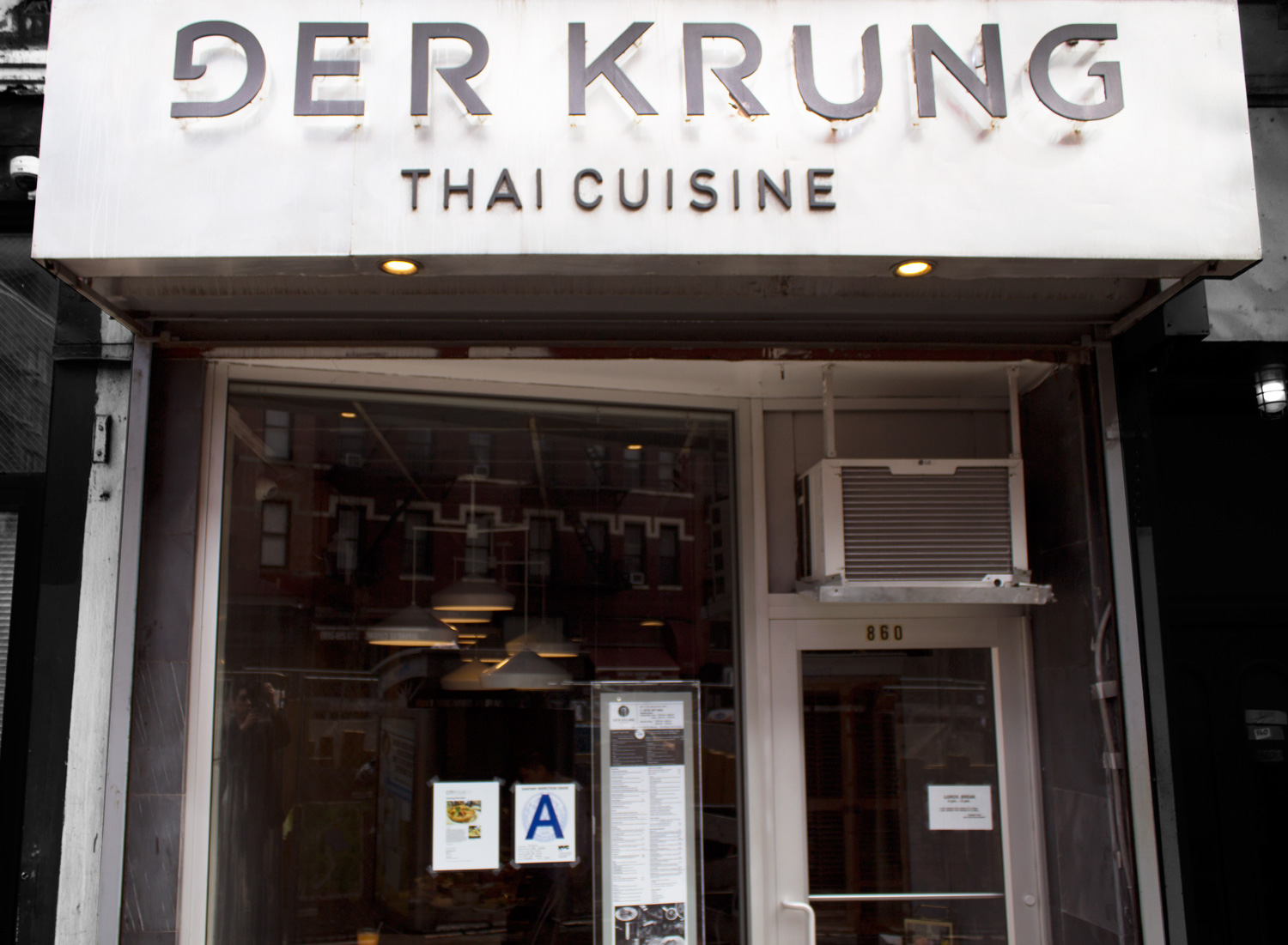 History - As known as the landmark of exotic Thai food, Der Krung aims to deliver the best Thai experience in the heart of New York City. Formed in 2013, Der Krung continues to bring forth its expertise and traditional roots of Thailand into their food dishes.