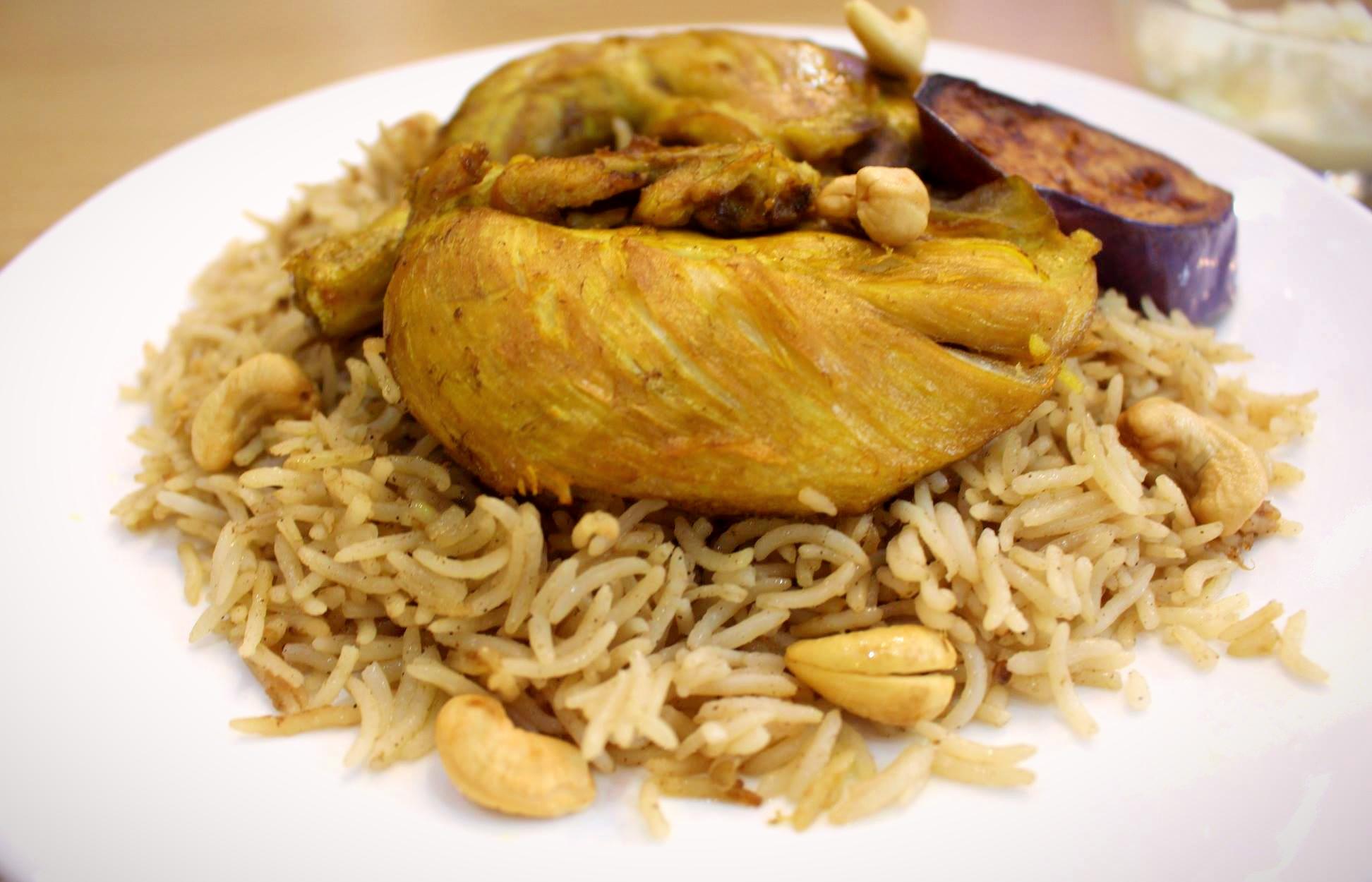 Maklouba Rice with Chickien 1.jpg