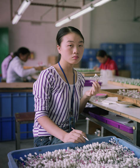 china_prison_toy_factory_1.jpg