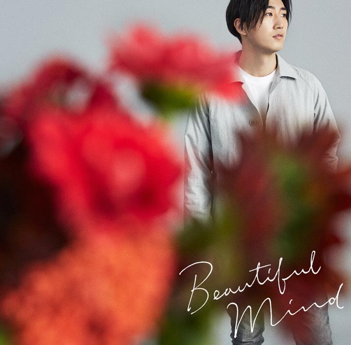 初回盤A Music Video 美しい人 / 二人だけの愛 村上佳佑x雄大 (from Da-iCE) RED 村上佳佑xBeverly Music Video メイキング